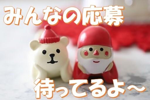*大感謝祭*今回限りの時給200円up!いきなり1700円! イメージ1
