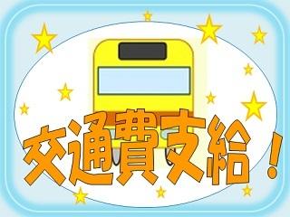 【データ入力】簡単データ移行作業✨交通費支給✨駅近 イメージ2