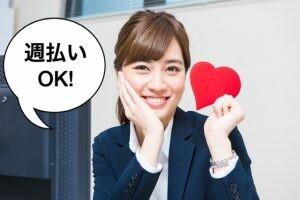 〆切1月4日!コールセンター経験歓迎!*土日祝日休み! イメージ1