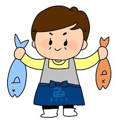 経験者求む!![鮮魚加工のお仕事]夜勤!高時給2000円! イメージ1