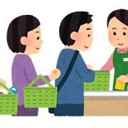 <岐阜市/食品スーパーでレジ>即日OK!レジ経験ある方歓迎! イメージ1