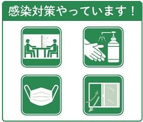 <岐阜市/食品スーパーでレジ>即日OK!レジ経験ある方歓迎! イメージ2