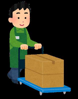 【土日祝*週1~好きな日に】仲間と協力し台車で運ぶ!✨@大阪 イメージ1