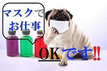 <未経験OKのエアコン販売!>特別時給1700円![豊田市] イメージ2