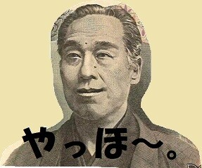 今日応募→即、開始/日給1万円以上【働いた分は日払いだぁー】 イメージ2