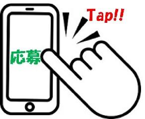 【日払いOK】続々採用決定中>発送先ごとに仕分け@相模大野 イメージ2