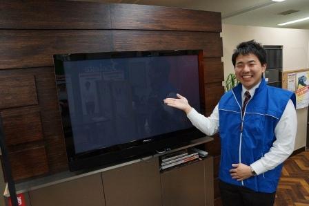 【日収1万円以上!】日払いOK!人気テレビのご案内STAFF イメージ1