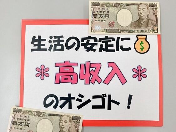 \今だけ時給1400円/マニュアル通りに商品チェック▼車OK イメージ1