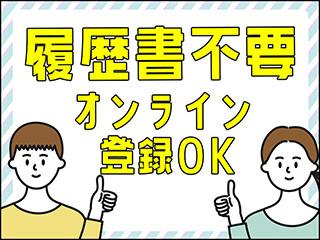 <時給1300円~!>仕分けや確認などスキル不要の軽作業 イメージ1