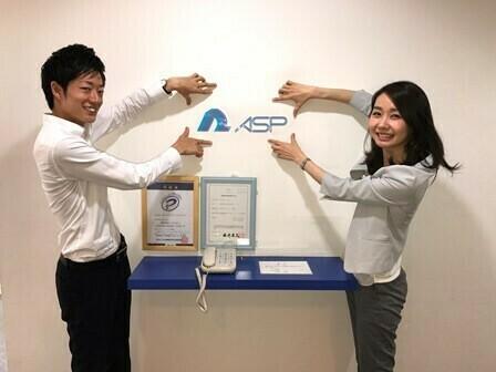 【短期×平日の週2】日収1万円以上!有名スキンケアのPR イメージ1