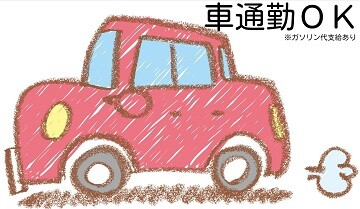【店舗ラウンダー】高時給1500円>カードPR・受付 イメージ2
