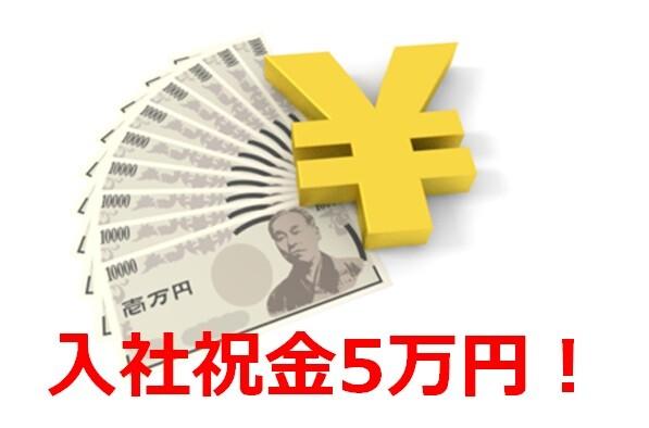 《リフト免許を活かせます》祝金5万円&寮完備!車の部品を運搬 イメージ1