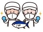 【ボーナス10万円付/高時給1400円】鮮魚コーナー@田端駅 イメージ1