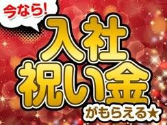 【ボーナス10万円付/高時給1400円】鮮魚コーナー@田端駅 イメージ2