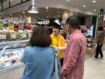 週1~OK&日給8000円✨「人気フルーツ」のPRイベント! イメージ2