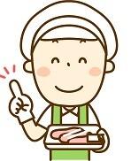 【未経験/お昼までの時短】時給1330円!鮮魚部門お手伝い イメージ1