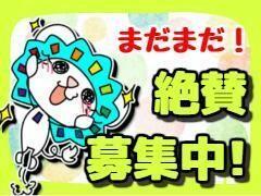 web登録【日・週払いOK】高時給1500円!ご案内スタッフ イメージ1