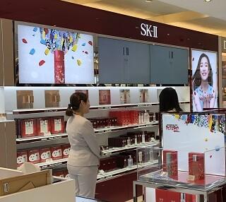 イトーヨーカドー深谷店 SK-II化粧品カウンタースタッフ イメージ1