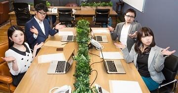 ベンチャー企業での新システムPR!残業なし・月収30万以上 イメージ1