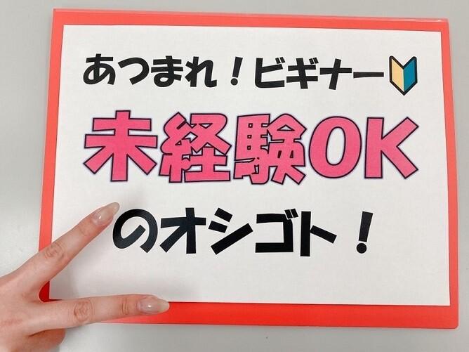\木曜のみ・8日間だけ/ワクチン接種の会場受付@茅ヶ崎・南湖 イメージ1