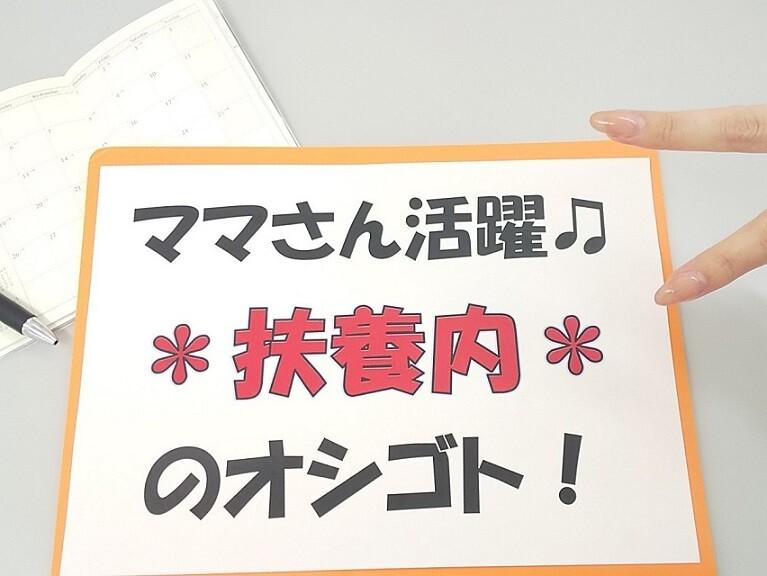 \木曜のみ・8日間だけ/ワクチン接種の会場受付@茅ヶ崎・南湖 イメージ2