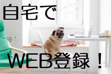 [深夜時給1500円]パン作りの補助STAFF大募集!! イメージ2