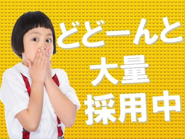 月3日~!WワークOK!ワクチン接種に関する受付+案内など イメージ1