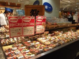 <未経験OK×時給1150円>デパ地下でお寿司の品出しなど! イメージ1