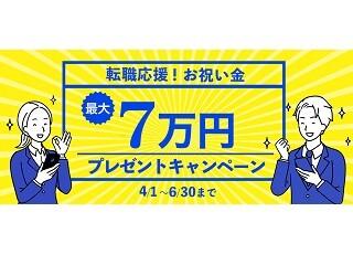 【日勤+高時給】訪問入浴の看護師*バイタルチェックや介助だけ イメージ1