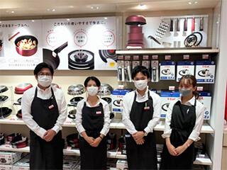ティファールストアでのキッチン雑貨販売【ららぽの従業員割有】 イメージ1