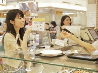 \年内まで/*週3~OK*未経験OK!和菓子の販売@博多阪急 イメージ2